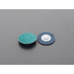 [50mm] Quick disk for stainless steel EA819KX-43