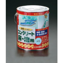 Oil-Based Concrete, Pond Paint EA942EH-55