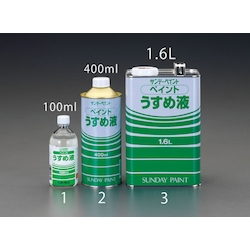 Thinner For Oil-Based Paint EA942EP-2