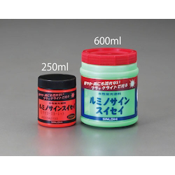 Water-Based Fluorescent Paint EA942EW-52