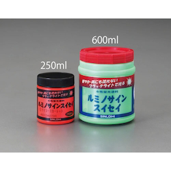 Water-Based Fluorescent Paint EA942EW-56