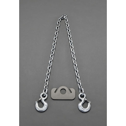 Adjustable Sling Chain EA981V-10