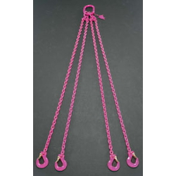 Sling Chain [with Safety Hook] EA981VM-12