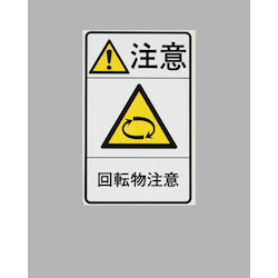 Safety Sign Sticker EA983CC-93