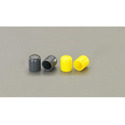 Round Shape Protection Cap 2 Pcs (Yellow) EA983FN-206Y