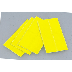 Reflective Sheet (Yellow / 16Pcs) EA983GB-77