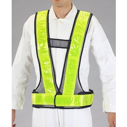 Safety Vest EA983R-11