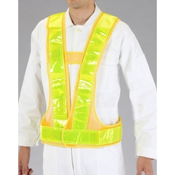 Safety Vest EA983R-12