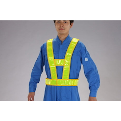 Safety Vest EA983R-16