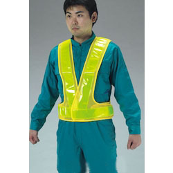 Safety Vest EA983R-20