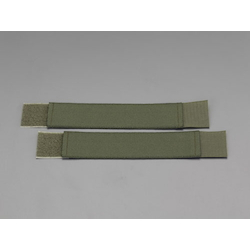Pants Hem Stop Band [Olive Drab] EA983RT-15