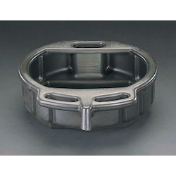 Oil Drain Pan EA992DB-2