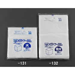 Trash Bag EA995AD-132