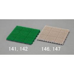 [Consolidated Type]Artificial Turf EA997RX-142