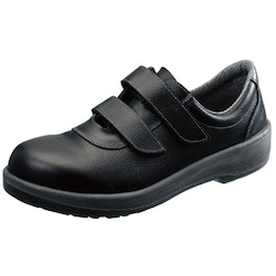 Safety Shoes [Oil-proof Sole] EA998VA-25.5