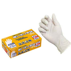 Natural Rubber Disposable Gloves