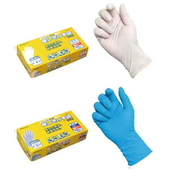 Nitrile, Single Use 100P (Powder Free)