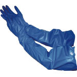 No.370 Nitrile Oil Resistant Medium Thickness Blue Arm Cover Included