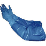 No.360 Nitrile Oil Resistant Thin Blue Arm Cover Included