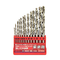 Metalworking Drill Bit Set