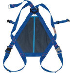 Full Harness Safety Belt (No Body Belt)