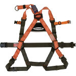 Full Harness Safety Belt (Body Belt)