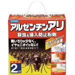 Argentine Ant Insecticide & Powdered Intrusion Prevention Agent