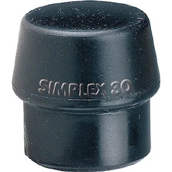 Simplex hammer replacement head rubber (black)