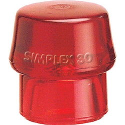 Simplex hammer replacement head plastic (red)