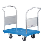"Double Handle Plastic Push Cart ""Dandy"" Series"