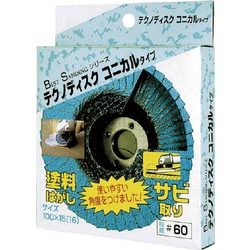Disc Paper BS Techno Disc Z - Conical Type