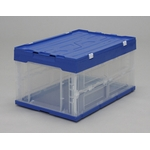 Hard Foldable Container with Integrated Lid Dark Blue/Clear