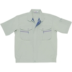 44010 Cool Short-Sleeve Jacket (for Spring and Summer)