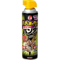 Hunter For Honey Bees/For preventing beehives or wasp nests 510 ml