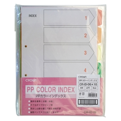 PP Color Index A4S 2 Holes 6 Indexes 10 Sets