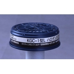 Absorbent Can for Halogen Gas KGC-1 Type L