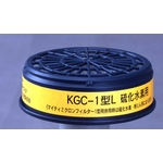 Absorption Canister for Hydrogen Sulfide, KGC-1 Type L