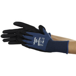 WONDERGRIP 500 PF Nitrile, Gloves, Blue