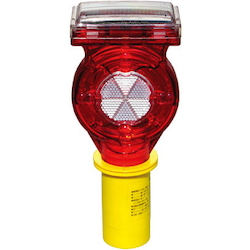 Solar Type Construction Light Cut Cone Insertion Type