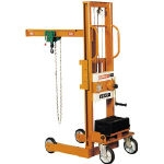 Jib Lift Lifter Jib 150 Hand Operated Type