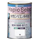 Hapio Select' (Water Based Silicone Versatile Paint)