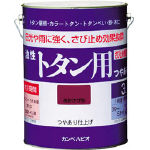 Oil Based Paint for Galvanized Iron