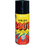 Heat Resistant Paint Terumo Spray
