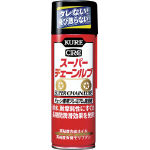 Super Chain Lube (Chain Dedicated Lubricant)