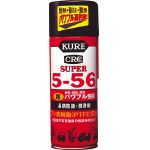 Super 5-56 (Long Term Rust Prevention Lubricant)