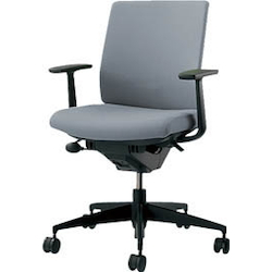 Office Chair Wizard 2 Type With Armrest