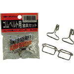 Rubber Band Million Holo-Tight Holo-Tight Tool Set