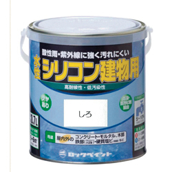 Water Based Silicone Paint for Building Buil-Lock