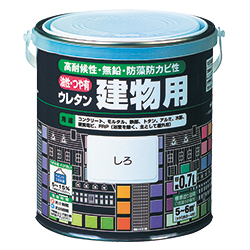 Oil Based Urethane Paint Dynarock II
