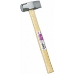 Chipping Hammer with Wooden Handle 450 g
